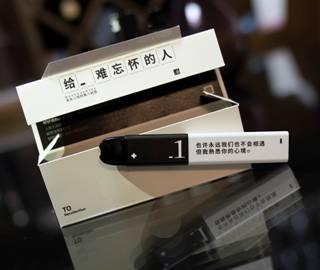 吾友三悦:可供分享的电子能量棒
