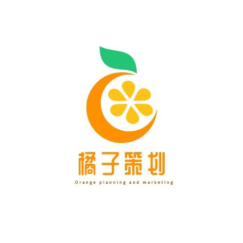 橘子策划2021年品牌营销方案 商业资讯 第1张