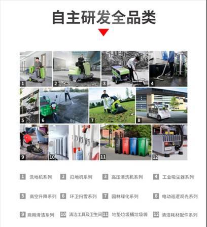 H5-修改-201228-最新_06
