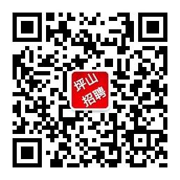 qrcode_for_gh_109fe60b4d64_258 (1).jpg
