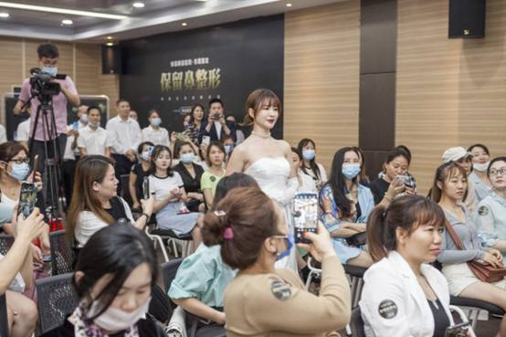 东莞依谋美容医院 高鼻格保留鼻整形新品发布会 电商 第5张