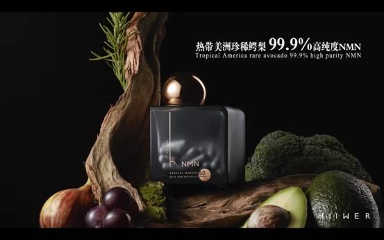 中国保健品行业规模快速增长的今天,Hiiwer让消费者吃到真正安全且有效的产品