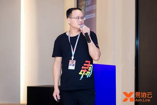 蚂蚁分工三周年,易协云成功举办发布会聚焦企业项目与业务数字化 业界 第5张