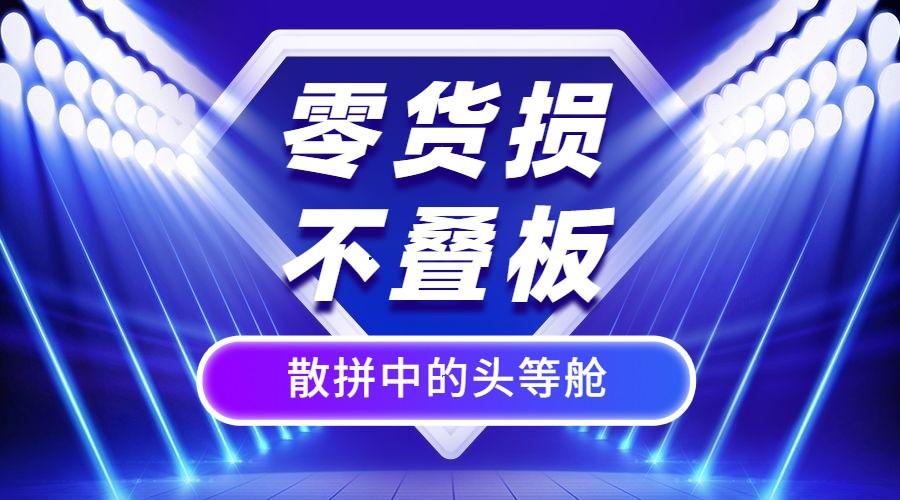 【鹿运国际】中国至越南专线货运