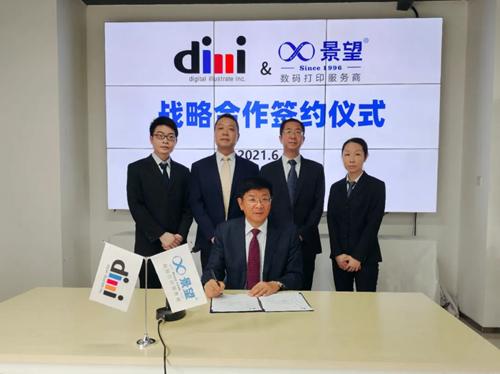 强强携手!景望与Dilli中国正式签署战略合作伙伴协议! 业界 第2张