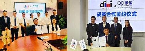 强强携手!景望与Dilli中国正式签署战略合作伙伴协议! 业界 第4张