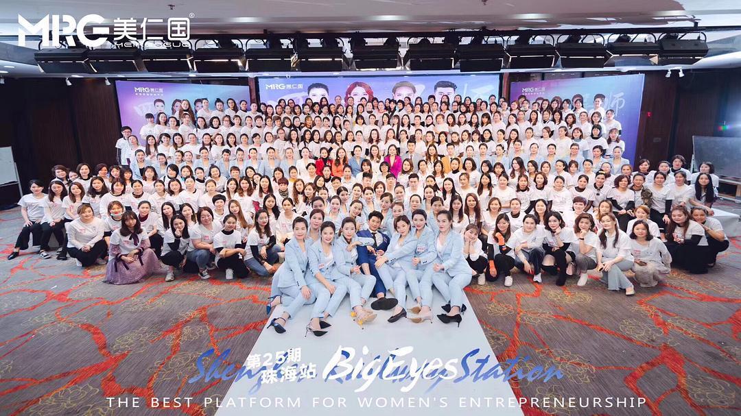 「聚焦」广州美仁国技能培训获得全国学员的高度称赞