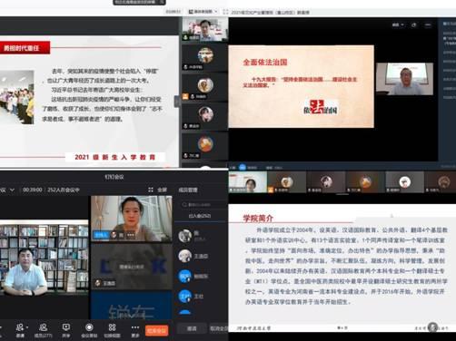 说明: C:\Users\ADMINI~1\AppData\Local\Temp\WeChat Files\3bf425c9bf9a415d4106a66a632f37e.jpg