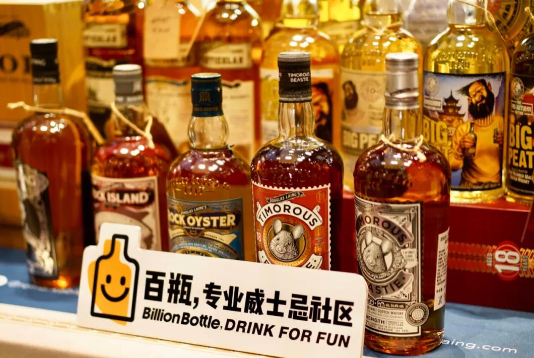 揭秘:威士忌行货和水货到底有多大区别? 移动互联网 第5张