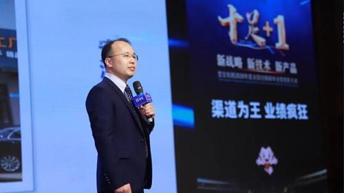 雪宝集团华北营销总监石波先生