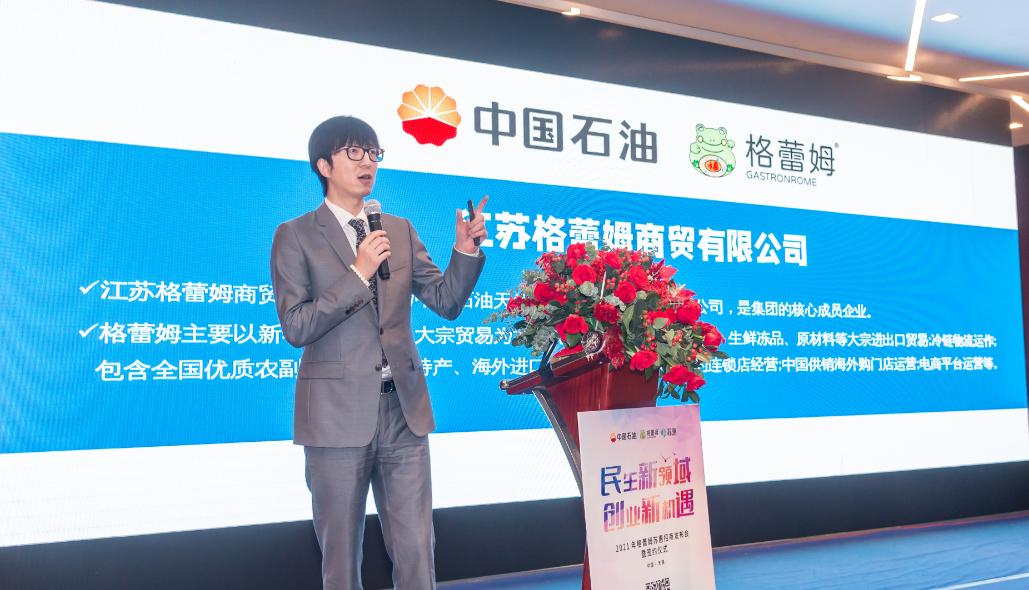 苏惠:格蕾姆苏惠肉铺项目招商发布会隆重举行! 业界 第4张